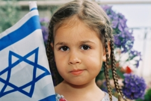 JEWISH PEOPLEHOOD_0